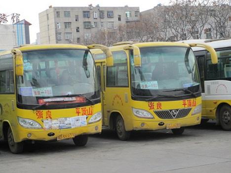 E794BBE5838F20084[1].jpg